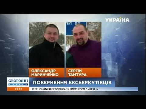 Підозрювані у розстрілах на Майдані повернулися з Ордло до столиці