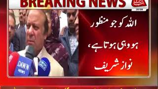 My Wife Still on Ventilator: Nawaz Sharif