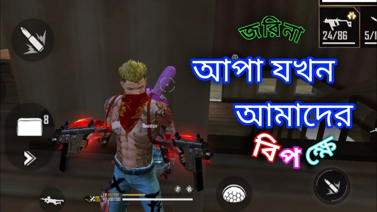 Download Free fire funny gameplay l free fire funny videos download