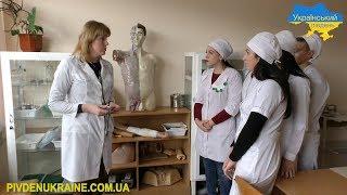 Бериславський медичний коледж готується до нової вступної кампанії(, 2019-05-21T08:24:02.000Z)