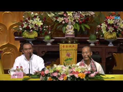 中國第三屆|06 「我」只是臨時造作的產物——阿姜巴山|常州寶林寺|2017年6月3日B