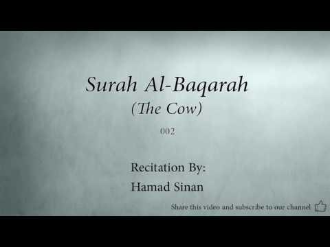 Surah Al Baqarah The Cow   002   Hamad Sinan   Quran Audio