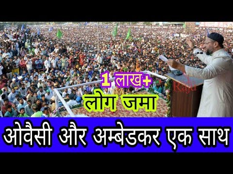 Asad Owaisi Full Speech MIM Aurangabad 2 october 2018