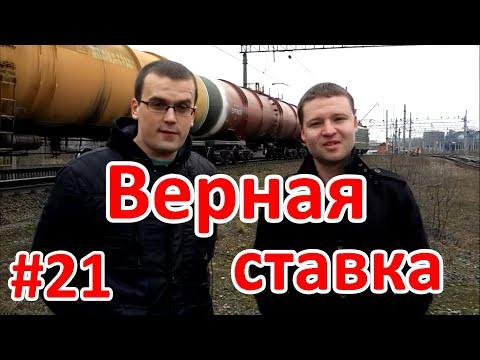 Футбол России и мира, новости футбола, онлайн трансляции