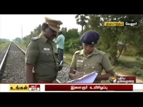 Youth dies after falling out of express train near Gudiyatham, Vellore