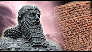 GILGAMESCH - Der Mystische Riesen-König Von Uruk