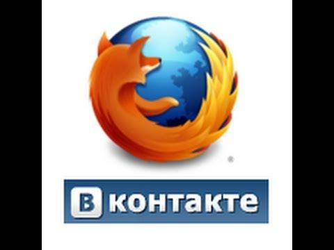 [Mozilla Firefox] Как скачать музыку [В]контакте?