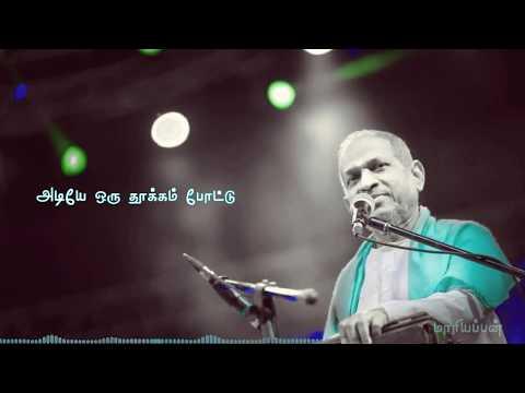 Ilayaraja  Murali  Thulli ezhunthathu pattu tamil lyrics whatsapp status  Voice of Ilayaraja