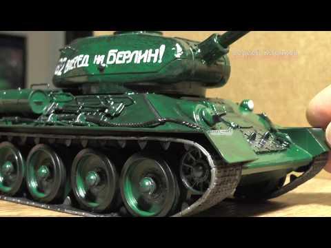 Советский средний танк Т-34/85 - Звезда простая сборка и покраска