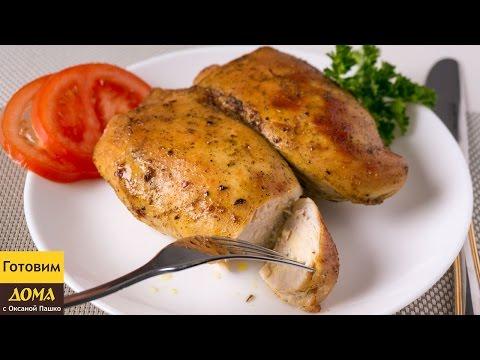 Как сделать сочное куриное филе в духовке