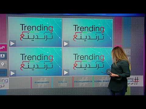 بي_بي_سي_ترندينغ   دعوات لإلغاء #الحج في #تونس وجدل في #تويتر و# فيسبوك بشأن مصير العائدات  - نشر قبل 1 ساعة