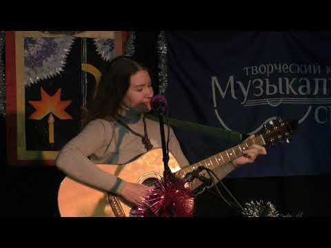 Музыкальная Среда 27.12.2017. Часть 3