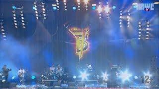7Б - фестиваль «Нашествие» 08.07.2017 г.