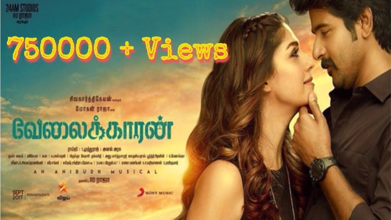 Velaikkaran 3rd Day Box Office Collection