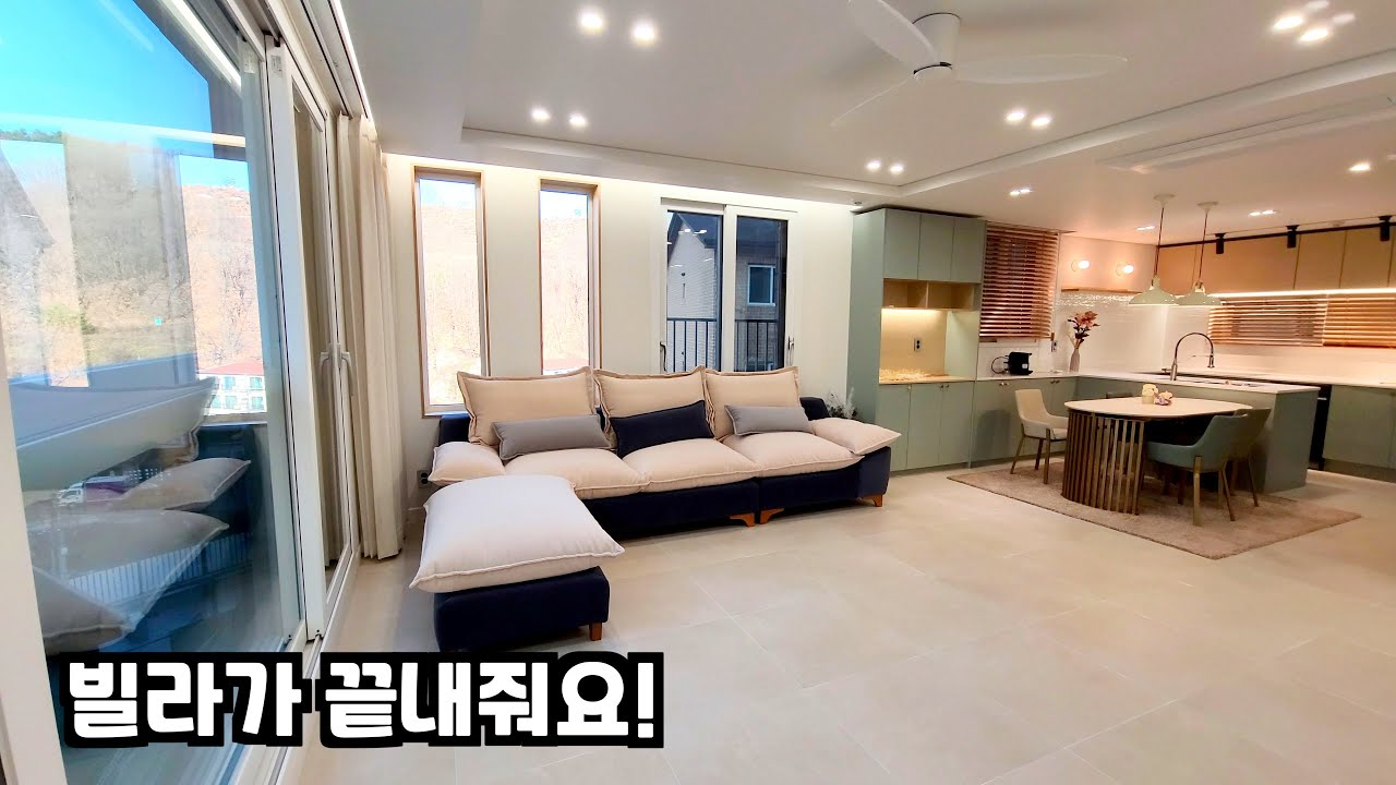 신축빌라가 이렇게 예뻐요! 경기도 광주 목현동 신축빌라 l 집소개TV 하이하우스