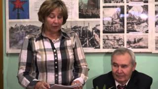 совет Ветеранов Учебный фильм