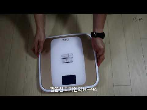 카스 디지털 체중계 HE 94