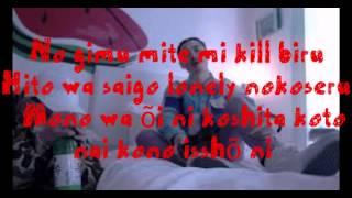 Keith Ape - It G Ma ( Lyrics )