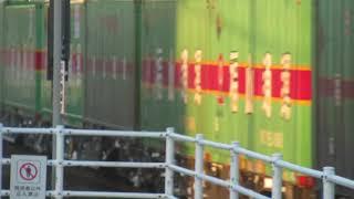 福山通運レールエクスプレス貨物列車EF210ー901焼津駅通過