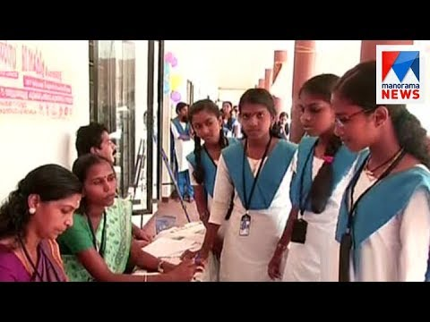 Measles Rubella vaccination campaign started | Manorama News
