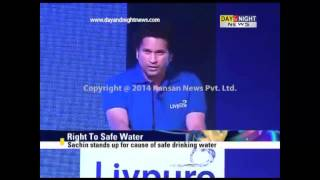 Sachin stands up for cause of safe drinking water
