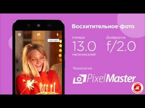Смартфон ASUS ZenFone Go TV