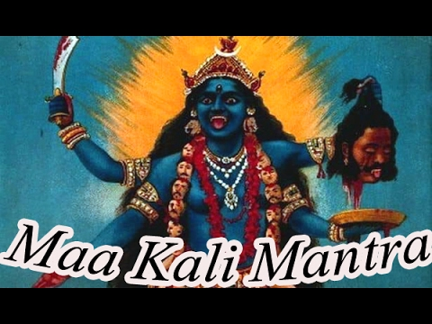 Mantra To Destroy Enemy | Powerful Maa Kali Mantra l श्री महाकाली मंत्र