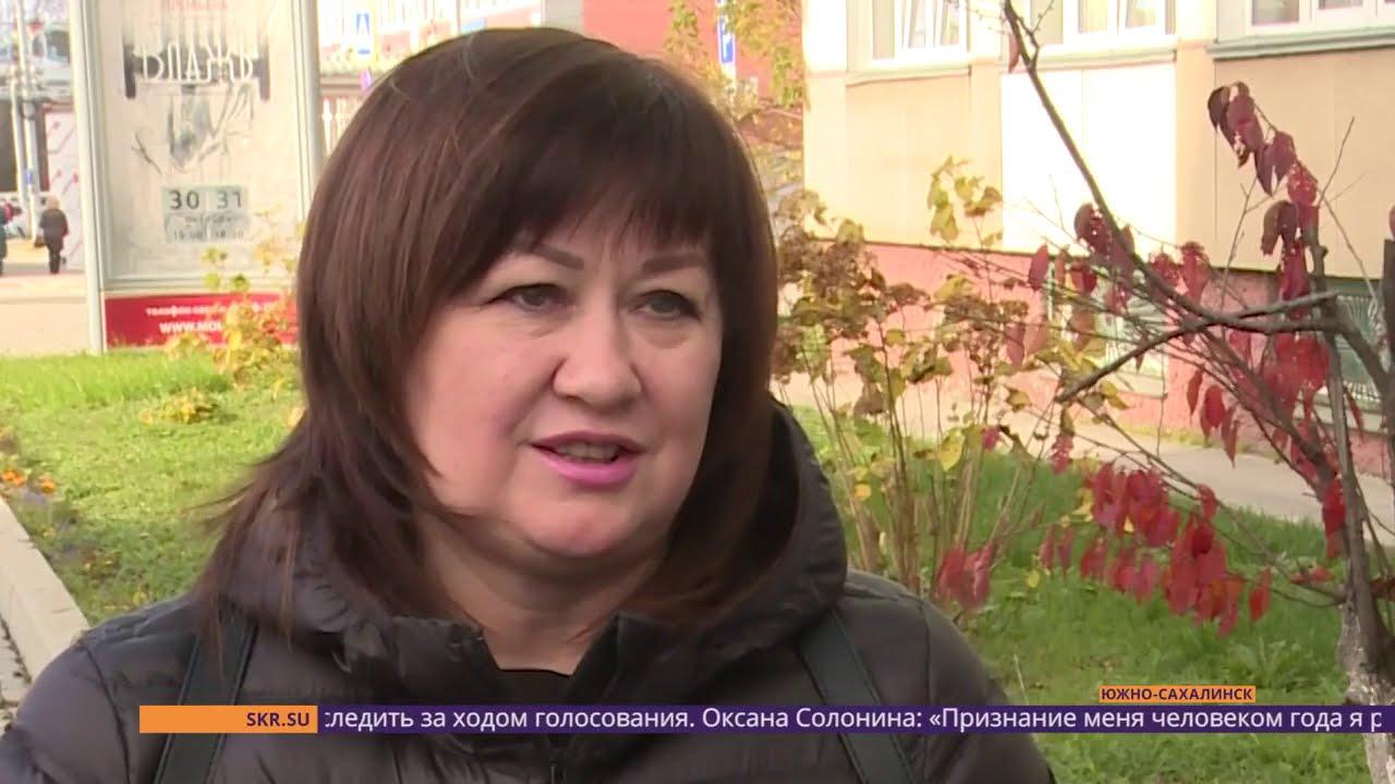 "Названы победители ""Сахалинского маяка"" - ОТВ"