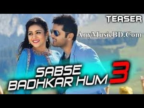 Sabse Badhkar Hum 3 movie download link kaise download kare