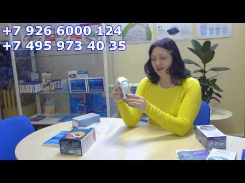Видео Корпорация центр каталог мери