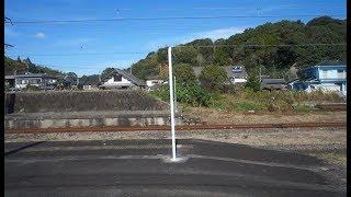 特急列車同士の列車交換が行われる北方駅に到着する佐世保線下り特急みどり783系の車窓