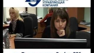 Бухгалтерские услуги.flv(, 2010-08-30T12:51:11.000Z)
