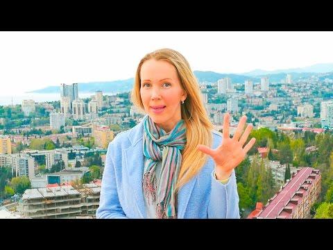 Переезд в Сочи на ПМЖ - Форум об отдыхе в Сочи 2017