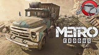 Metro Exodus - СНАЙПЕР (Прохождение #13)