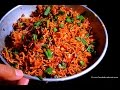Chinese Bhel | Road Side Chinese Food | Chinese Cooking.