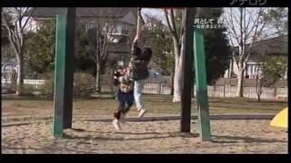 2010年度、FNSドキュメンタリー大賞として放映された 全国父子家庭支援...