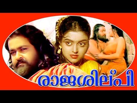 Malayalam Super Hit Full Movie | Rajashilpi | Mohanlal & Bhanupriya