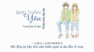 [Vietsub] Bạn thân yêu | 亲爱的,同学 - Mạt Mạt Thiên Không (Điều tuyệt vời nhất của chúng ta OST)