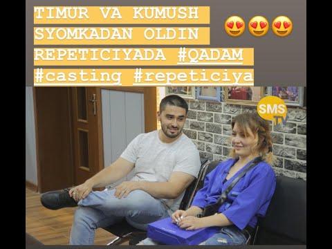 TIMUR VA KUMUSH SYOMKADAN OLDIN REPETICIYADA #QADAM #casting #repeticiya