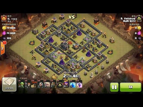 Clash of Clans TH9 vs TH9 Golem, Lava Hound & Balloon (GoLavaloon) (No BK) Clan War 3 Star Attack