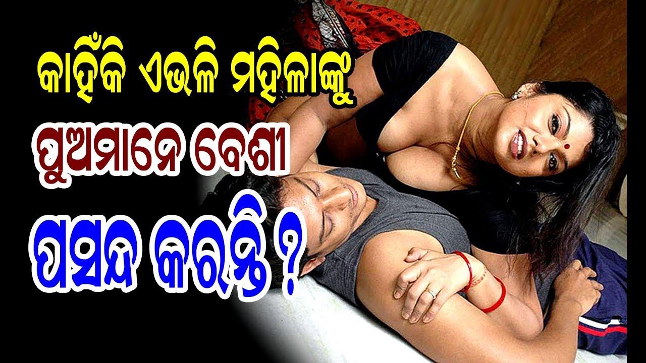 Oriya jhia bia ra mens pregenet sex Search for local singles now