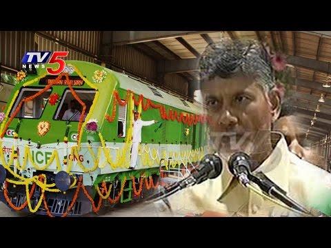 Chandrababu Speech At Nandyal – Yerraguntla Railway Line Launch   Telugu News   TV5 News