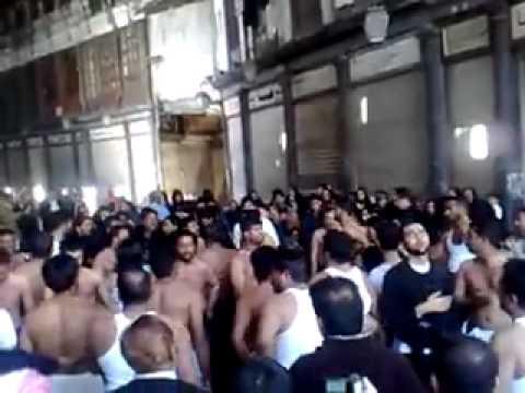 نتيجة بحث الصور عن الشيعة في سوق الحميدية