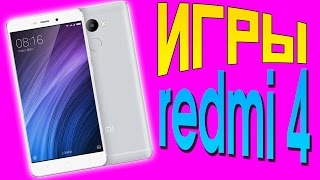КАК ИДУТ ИГРЫ НА Xiaomi Redmi 4! Gaming Test С FPS!