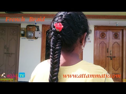 How to French Braid, Palm Tree Model Hair Styles in Telugu by :: Attamma TV ::