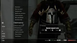 The Elder Scrolls 5 Skyrim путь последних Двемеров часть 220 Зачар