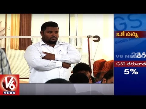 Rowdy Sheeter Kommu Anil Gets Life Imprisonment In Serial Murder Case | Karimnagar | V6 News