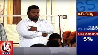 Rowdy Sheeter Kommu Anil Gets Life Imprisonment In Serial Murder Case | Karimnagar | V6 News