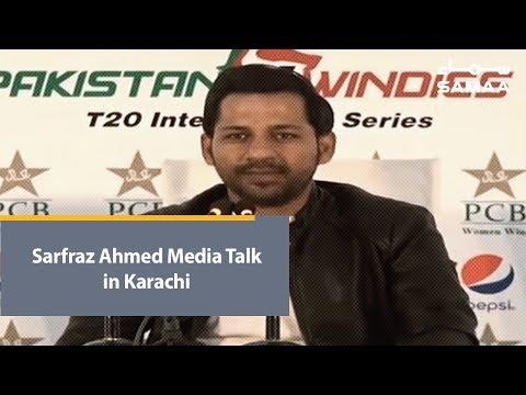 Sarfraz Ahmed Media Talk in Karachi | SAMAA TV | February 03 , 2019