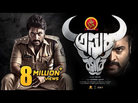 Asura Full Movie  2017 Telugu Full Movies  Nara Rohith, Priya Banerjee